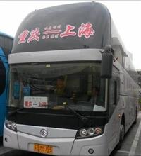 晋江到南溪客车、票价比较优惠