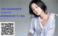 惠州捕鱼电玩城平台