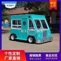 多功用水果車 佳美店車宣傳商務車 佳美餐車  流動式炸串車