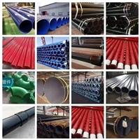 岳阳压沟槽排水管生产