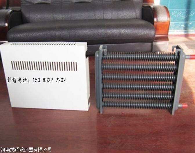 钢制翅片管对流散热器/工业蒸汽采暖专用暖气片