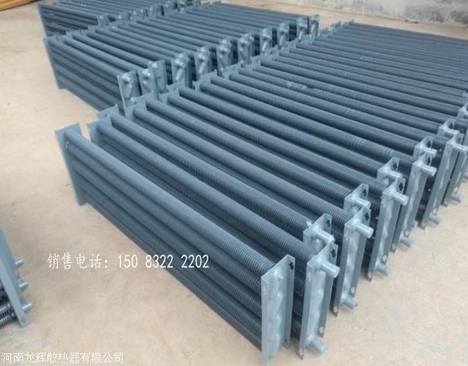 蒸汽暖气片/钢制翅片管对流散热器/工厂蒸汽采暖暖气片