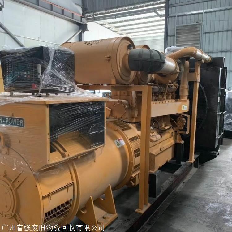 广州废铁回收公司-回收废铁价格-回收模具铁价格
