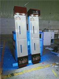 濰坊奎文垃圾桶展示柜 超市垃圾桶展示柜店鋪設計