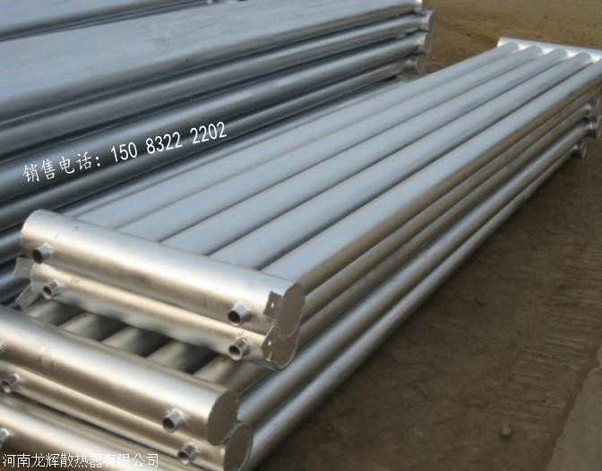 工業光排管散熱器_光排管散熱器_鋼制光排管暖氣片
