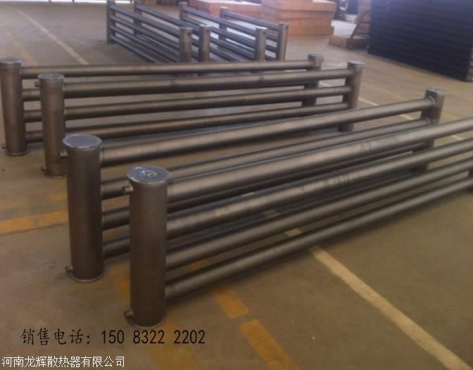 光排管散热器/蒸汽排管散热器/光面管散热器价格