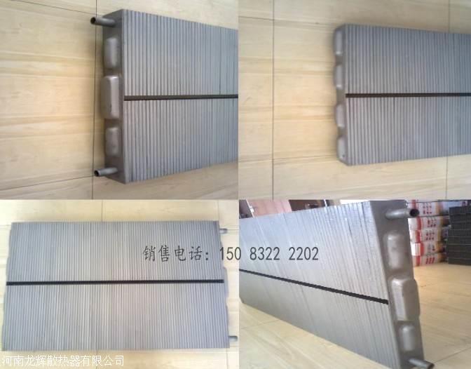 钢制闭式串片散热器/蒸汽专用暖气片/钢串片暖气片