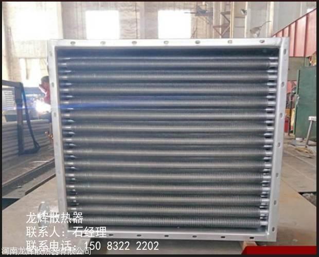 工业蒸汽散热器/蒸汽烘干专用翅片散热器