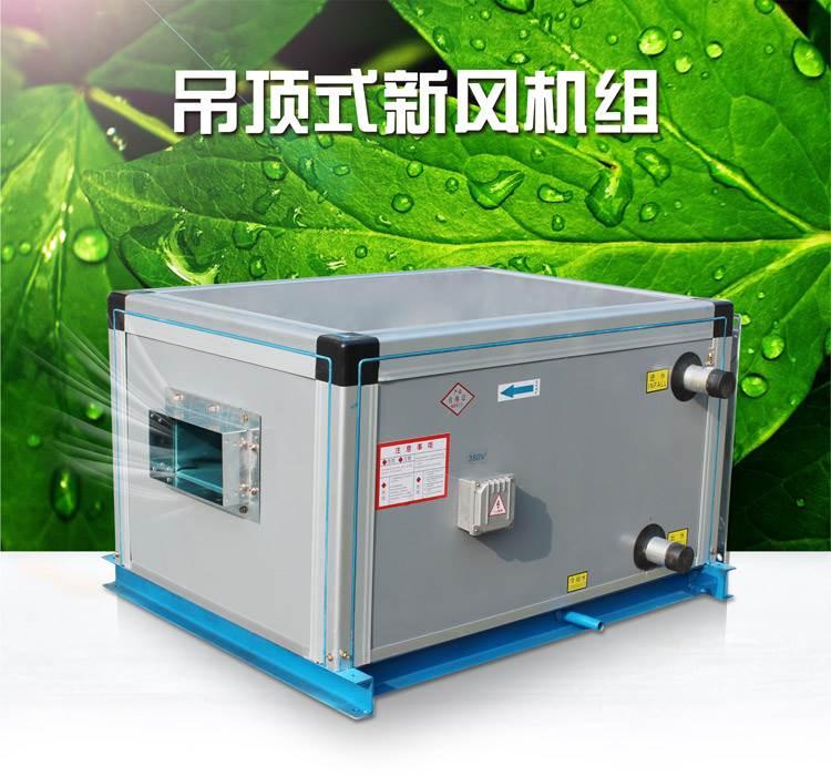 山东空调机组厂家  组合式空调机组价格