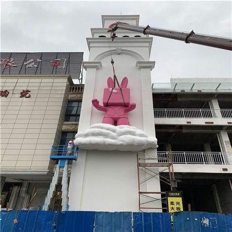 佛山玻璃钢雕塑 陶瓷生产基地吉祥物雕塑 玻璃钢卡通兔子雕塑