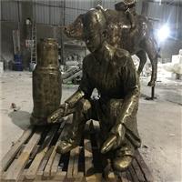 佛山玻璃钢仿铜人物雕塑 公园休闲人物雕塑 佛山玻璃钢雕塑