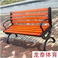 公园椅子生产厂家 铸铁腿防腐木公园椅多少钱