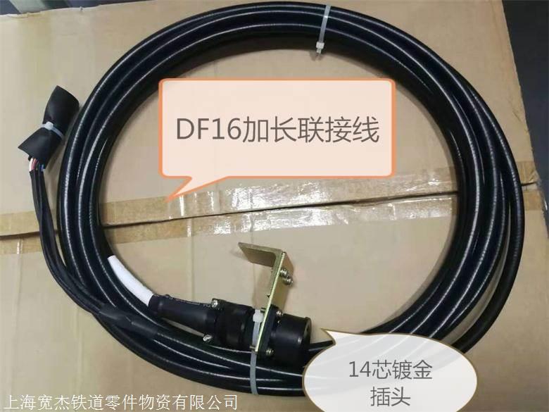 接线盒TQG15ACSJHTQG上车电缆TQG15DF8DF16