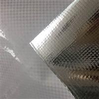 2100mm编织布镀铝膜