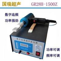28khz大功率超聲波點焊機