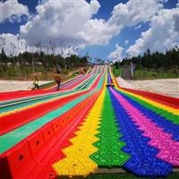 彩虹滑道 七彩滑道 厂家生产直销 支持规划设计运营