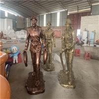 玻璃钢消防员雕塑 公园消防主题雕塑 佛山玻璃钢仿铜人物雕塑