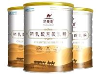 駱駝奶粉廠家貨源充足廠家直供