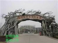 襄樊市塑石假山仿真假树设计厂家
