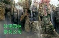 武汉假山 塑石假山价格 仿木栏杆 雕塑厂家