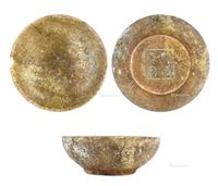 乾隆年制汉白玉碗怎么鉴定真假,乾隆年制汉白玉碗私下交易多少钱