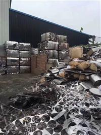 广州南沙区废铝回收公司 铝合金回收价