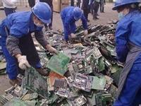广州市增城市废铜回收公司 目前废铜价格