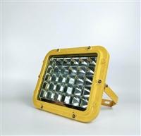60W 70WDOD8188D 反光杯款LED防爆泛光灯