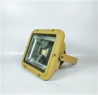 60W 70WDOD8188D 集成式LED防爆泛光灯