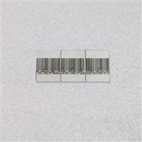 eas超市服装防盗标签声磁AM射频RF软标签一次性标签图书防盗