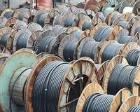 海兴县二手电缆回收详细报价