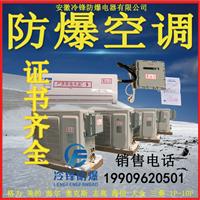 防爆空调哪家好 格力3p防爆空调实地认证品质优秀