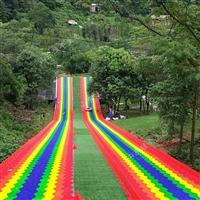走近彩虹滑道一看 滑草游乐设备 塑料滑道旱雪 旱地滑雪