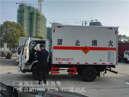湖北十堰4吨炸药和记彩票APP厂家批发/经销商
