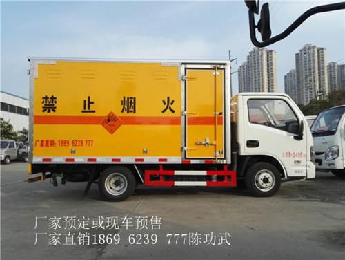 云南丽江炸药同载车选择什么品牌好--湖北防爆车厂家