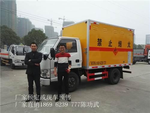 湖北咸宁4吨炸药bwinchina注册现车供应