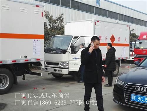 云南红河爆炸物品和记彩票APP哪里有现车--湖北防爆车厂家