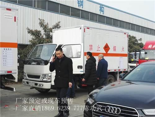 甘肃酒泉火工品bwinchina注册厂家供应/公告查询网