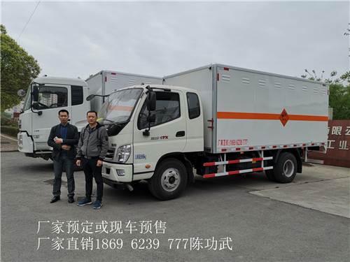 云南西双版纳湖北市区火工bwinchina注册安全评审一辆什么价格