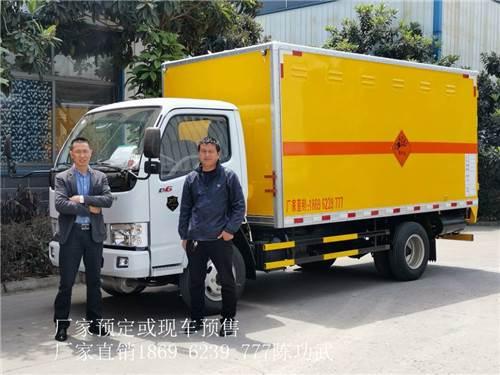 湖北襄樊火工品运输车专用车生产厂家