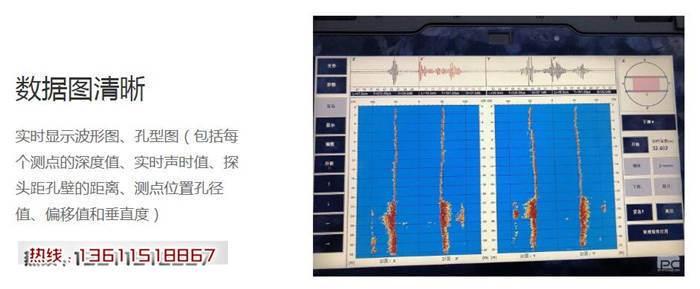 全自动超声成孔成槽检测仪
