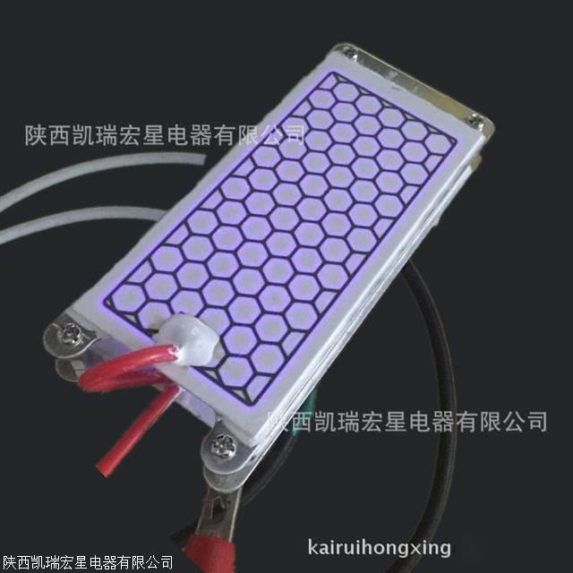 10g臭氧發生器用陶瓷臭氧片-風冷臭氧消毒機配件