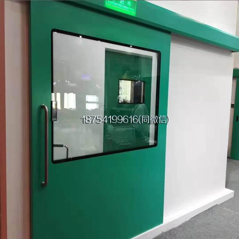 手术室气密门,重症监护室门,电动门,ICU室门价格,医用门厂家