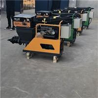 砂浆喷涂机设备 快速砂浆喷涂机
