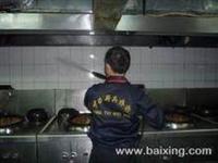 义乌市油烟机清洗安装 维修厂家联系