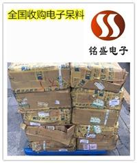 惠州惠城区IC回收 回收电子元器件
