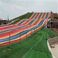 国庆节假日 大型滑道 七彩滑道 游客爆满的好项目