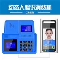 重庆人脸识别刷卡机上门安装,仁卡智能上门安装调试