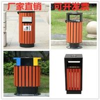 分类垃圾桶有哪些 各种分类垃圾箱垃圾桶厂家