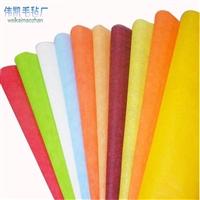 多种颜色 服装专用彩色吸油毛毡,彩色装饰毛毡,彩色毛毡